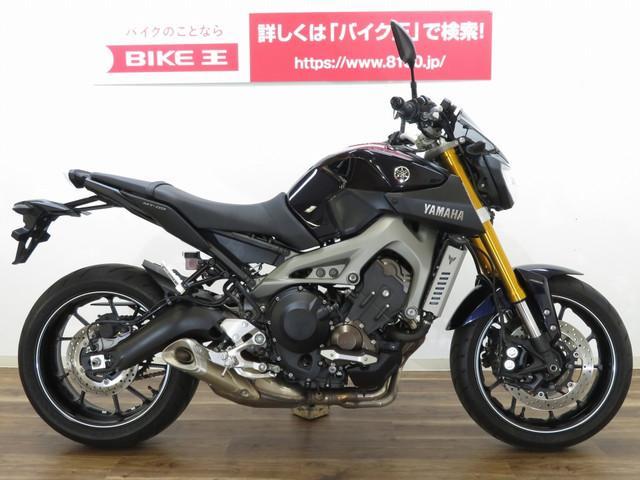 ヤマハ MT-09 ABSの画像(茨城県