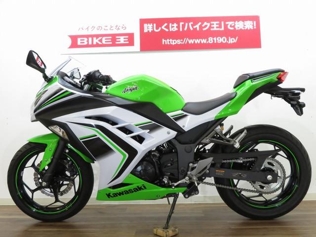 カワサキ Ninja 250 スペシャルエディションの画像(茨城県