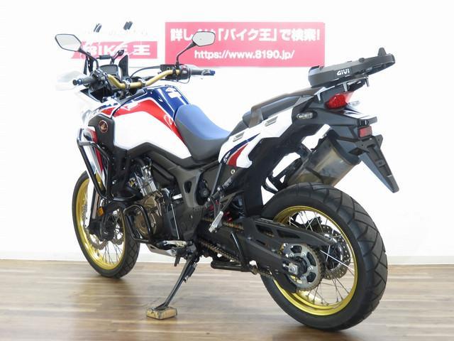 ホンダ CRF1000L Africa Twin スポーツグリップヒーター ガードの画像(茨城県