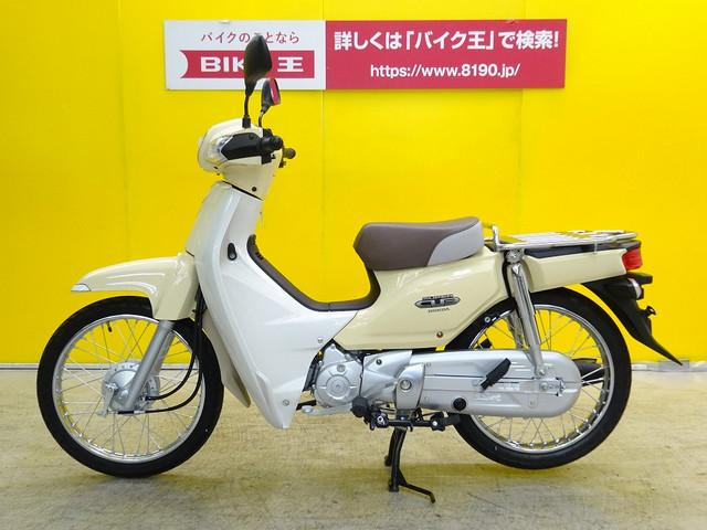 ホンダ スーパーカブ110 ワンオーナー 4スト・インジェクション車の画像(栃木県