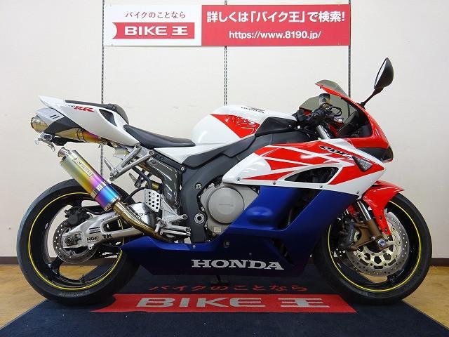 ホンダ CBR1000RR モリワキZEROGPマフラー リアフェンンダーレスの画像(宮城県