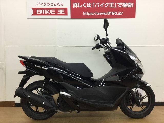 ホンダ PCX JF56型 ノーマルの画像(神奈川県