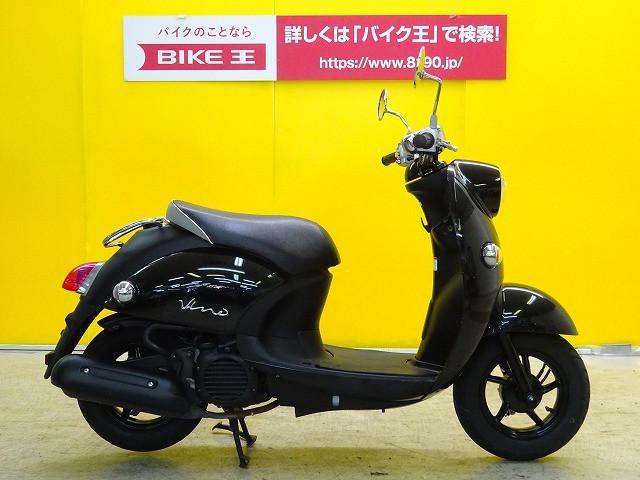 ヤマハ ビーノ 4スト・インジェクション車の画像(栃木県