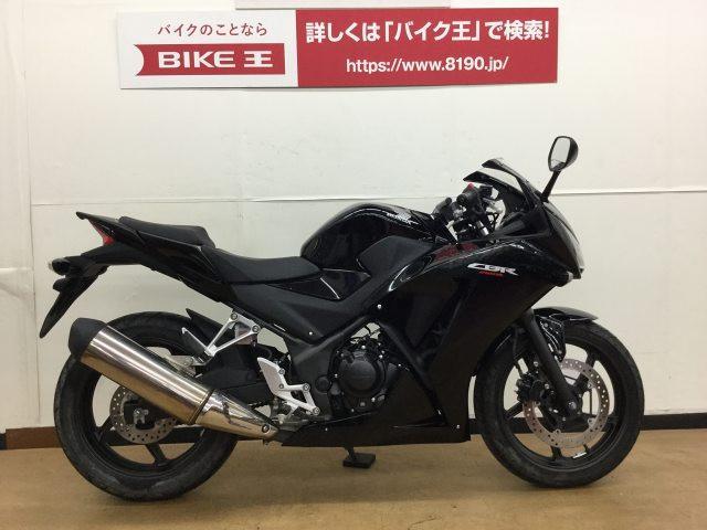 ホンダ CBR250R 現行モデル ワンオーナーの画像(神奈川県