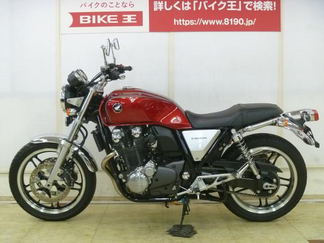 ホンダ CB1100 フルノーマル ワンオーナーの画像(埼玉県