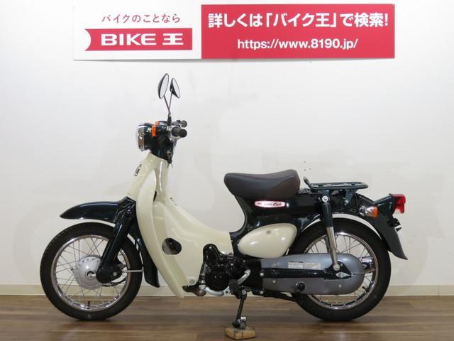 ホンダ リトルカブ 4速セル付き インジェクションの画像(茨城県
