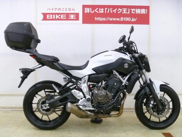 ヤマハ MT-07 ワンオーナー ナビ リアボックスの画像(埼玉県