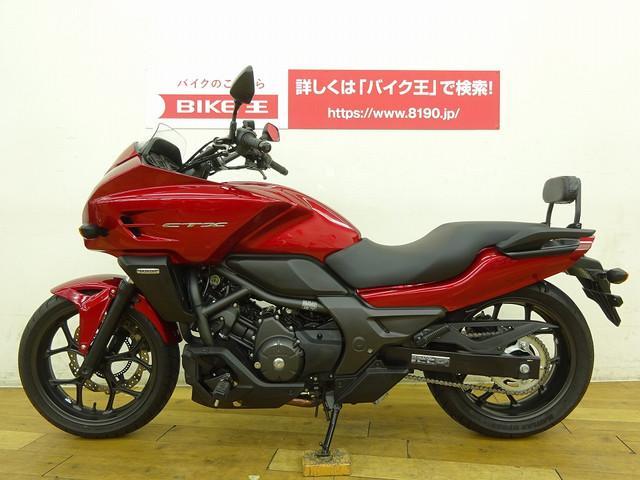 ホンダ CTX700 バイクナビ バックレスト付きの画像(千葉県