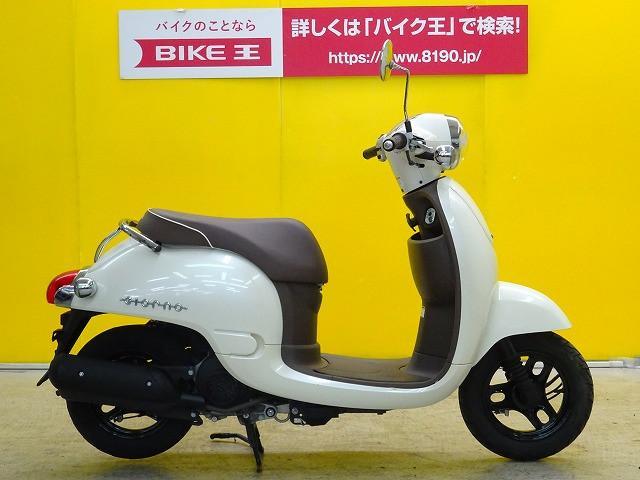 ホンダ ジョルノ ワンオーナー 4スト・インジェクション車の画像(栃木県