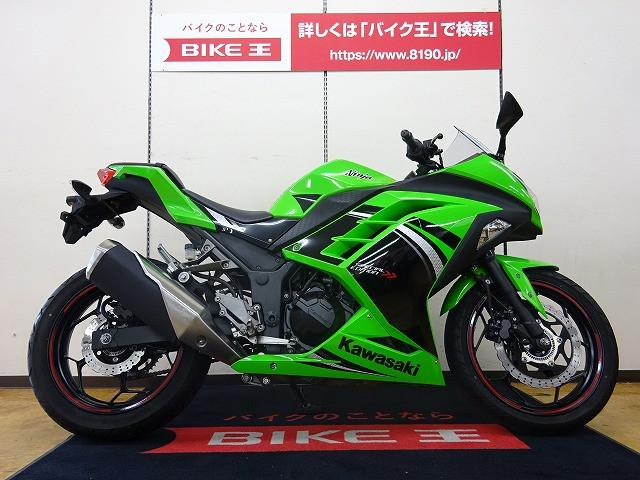 カワサキ Ninja 250 スペシャルエディション ワンオーナーの画像(宮城県