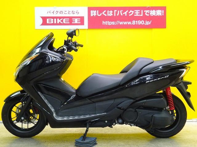 ホンダ フォルツァSi ワンオーナー ステップボード スポーツグリップヒーターの画像(栃木県