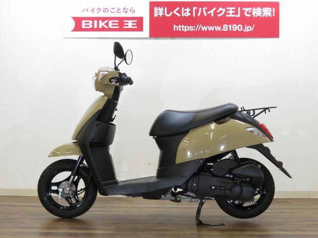 スズキ レッツ 国内生産モデル インジェクション フルノーマルの画像(茨城県