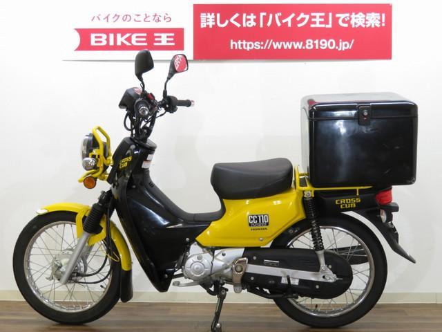 ホンダ クロスカブ110 JMS製リアボックス装備の画像(栃木県