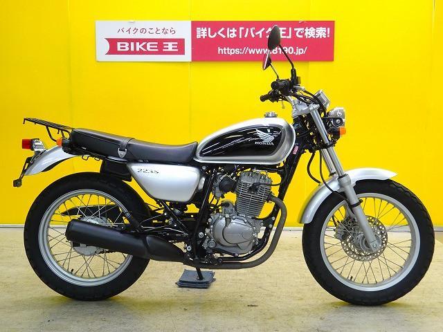 ホンダ CB223S リアキャリア付きの画像(栃木県