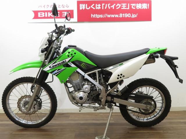 カワサキ KLX125 インジェクション ノーマルの画像(茨城県