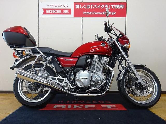 ホンダ CB1100EX ワンキー純正オプショントップボックス エンジンガードの画像(宮城県