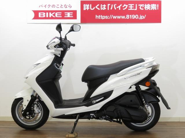 ヤマハ シグナスX SR フルノーマル インジェクション 2016年モデルの画像(茨城県