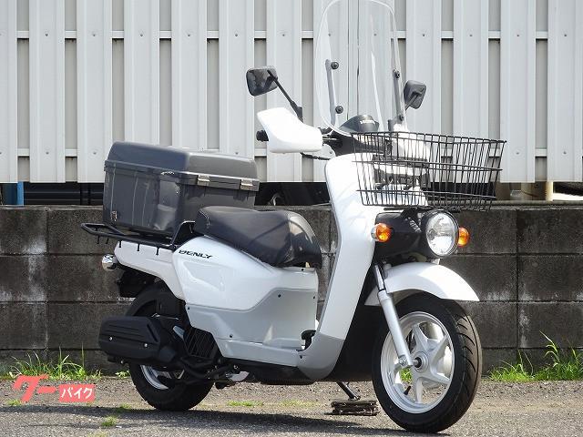 ホンダ ベンリィ50  1オーナー カスタムの画像(埼玉県