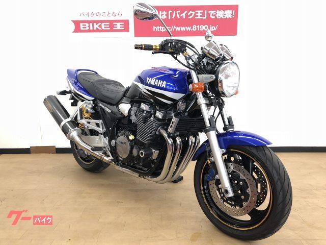 ヤマハ XJR1300 キャブレーター マフラーカスタムの画像(神奈川県