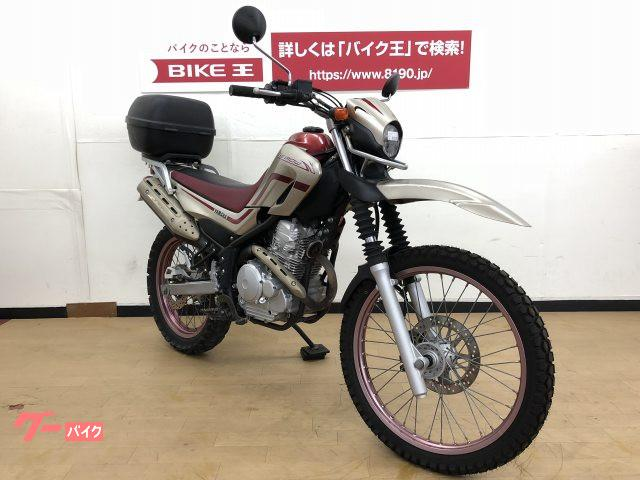 ヤマハ セロー250 20th Anniversary Specialの画像(神奈川県