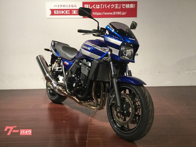 カワサキ ZRX1200 DAEG ワンオーナー エンジンガード リアキャリアの画像(千葉県