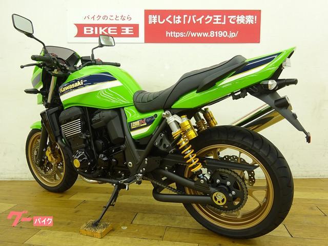 カワサキ ZRX1200 DAEG 400台限定特別仕様車の画像(千葉県