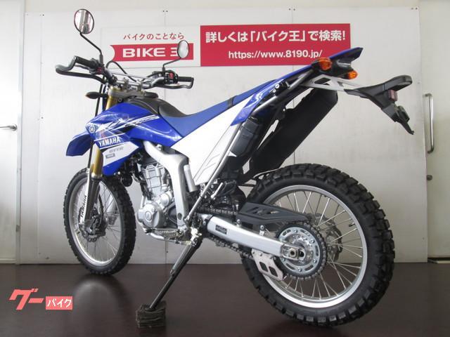 ヤマハ WR250R ワンオーナー ナックルガード付きの画像(千葉県