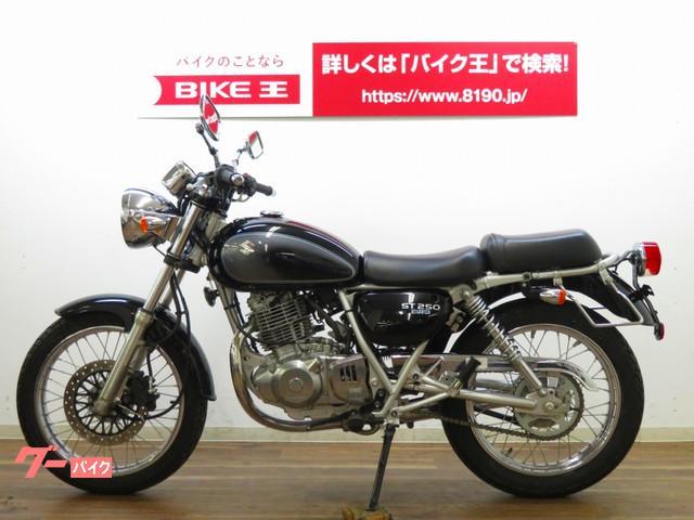 スズキ ST250 Eタイプ インジェクション バッグサポート付きの画像(埼玉県
