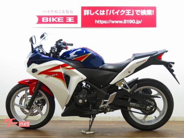 ホンダ CBR250R ABS ハリケーン製バーハンドルKITの画像(神奈川県