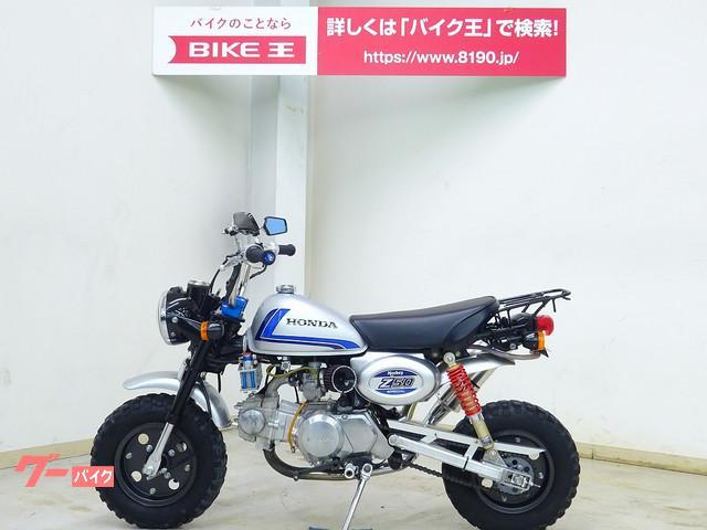 ホンダ モンキー カスタム多数の画像(栃木県