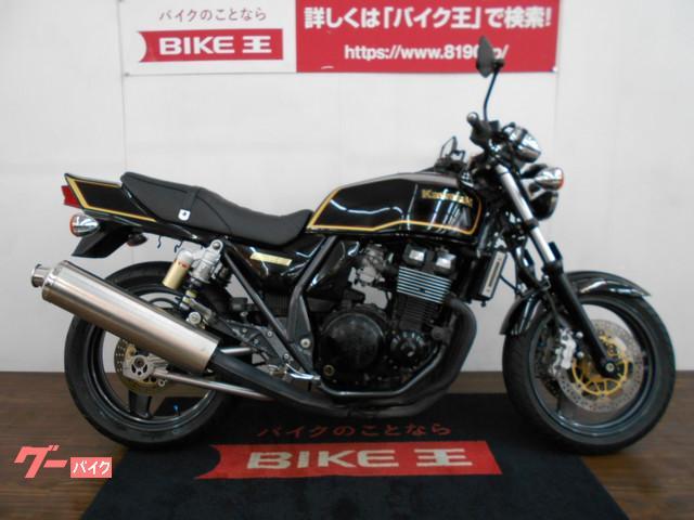 カワサキ ZRX400−II 人気の黒物件画像