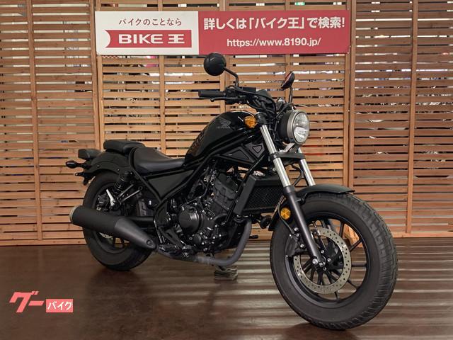 ホンダ レブル  ワンオーナー車の画像(千葉県