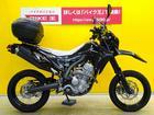 ホンダ CRF250M SP忠男エキパイ 大型リアボックス ナックルガード付きの画像(栃木県