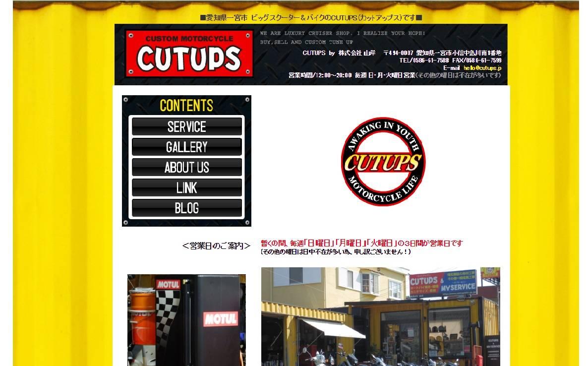 CUTUPS