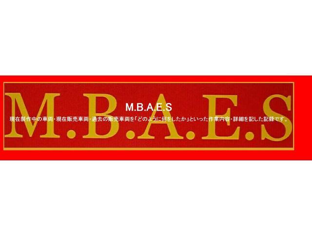 M.B.A.E.S