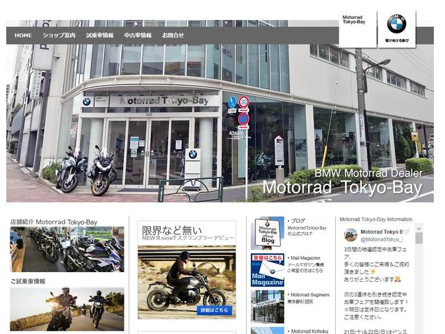 (株)福田モーター商会