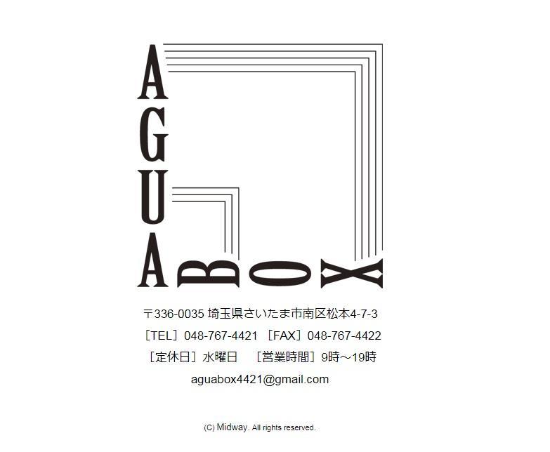 AGUABOX