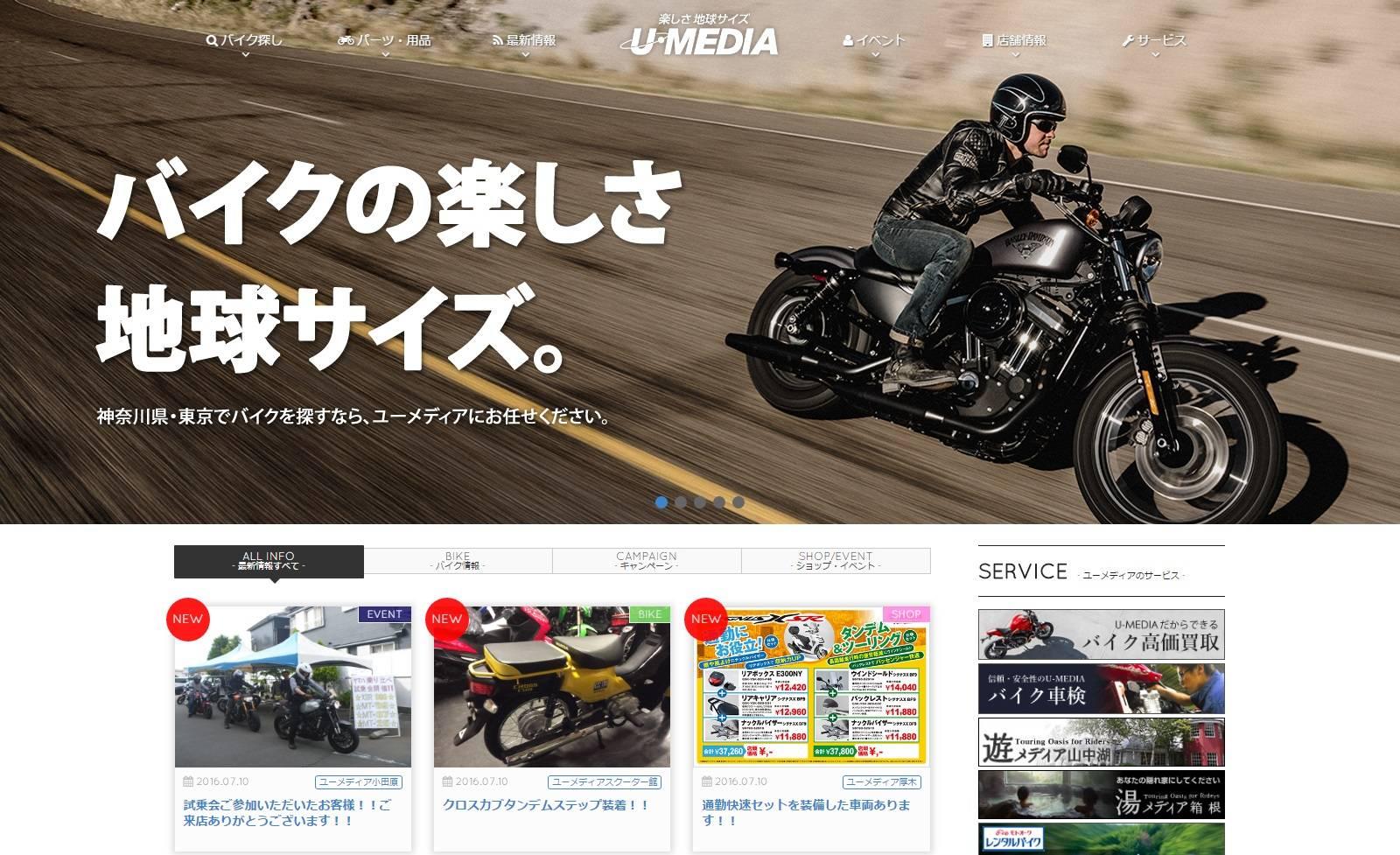 ユーメディア川崎