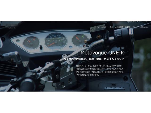 MotoVogue