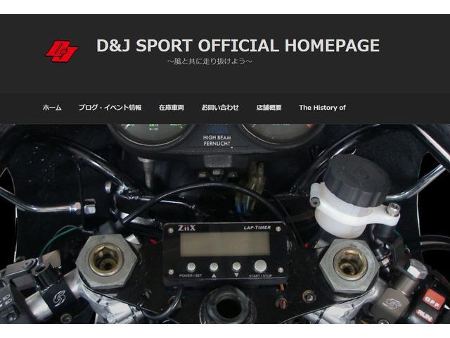 D&Jスポーツ