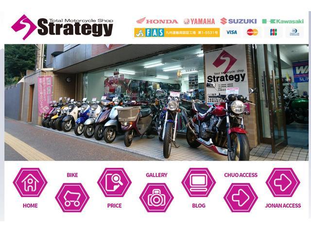 バイクショップStrategy福岡城南店