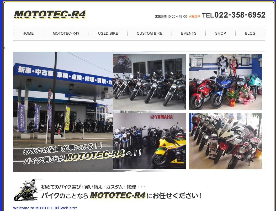 MOTOTEC−R4