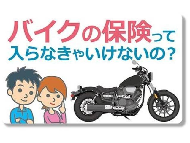 バイク保険の事なら何でもご相談下さい!