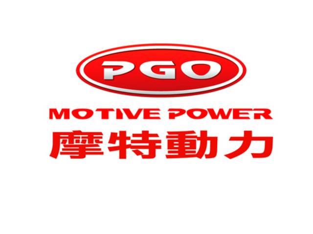 PGO正規プロショップ沖縄地区正規ディーラー