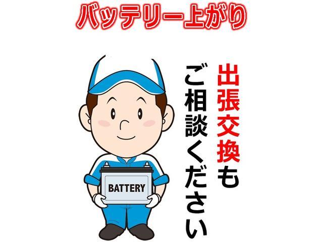 バッテリー交換受付中!無料点検!出張バッテリー交換もOK!格安でバッテリー販売します!