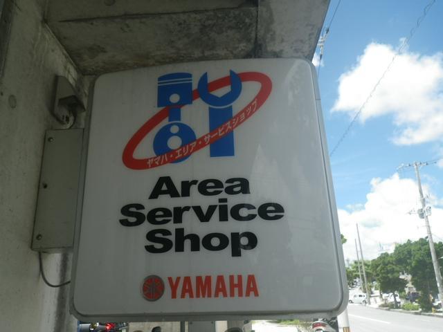 安心のヤマハエリアサービスショップです☆