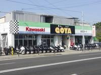 ゴヤオート宜野湾店です!