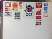 オークス・オリコ・VISA・JCB・マスターカード・DCカード・NICOS等、各種クレジット対応可能です!