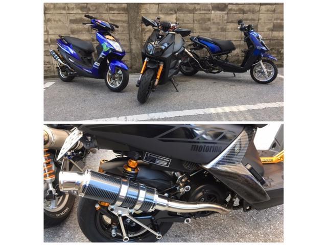 小型バイクの整備・修理・カスタムもお任せ下さい