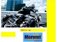 定期的にツーリングを開催してます♪ブログも是非確認ください!!http://moromi8139.ti−da.net/